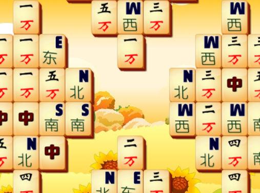 おすすめ 無料 上海 ゲーム